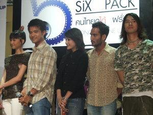 6 Pack Mono Film Line Up 2006