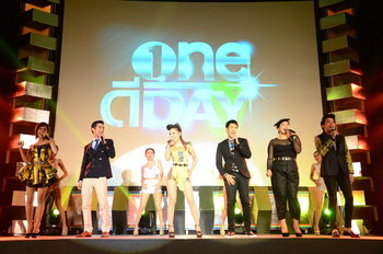 One ดี Day