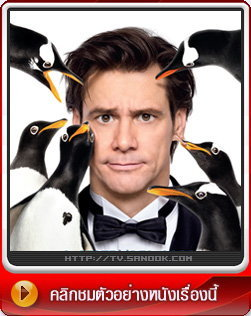 Mr.Popper's Penguins