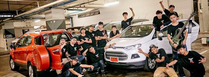สนุกสุดมันส์ไปกับ Ford EcoSport!และทีม UD town break beat