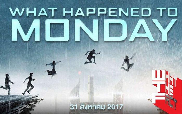 What Happened To Monday พล็อตดีมีชัยไปกว่าครึ่ง