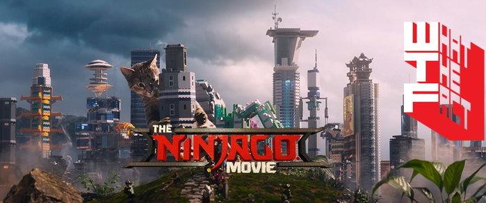 รีวิวThe Lego Ninjago Movie