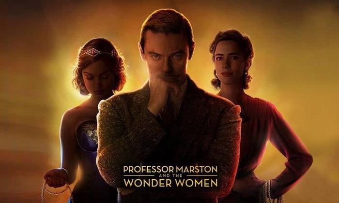 รีวิว Professor Marston and the Wonder Women ความรักแบบที่โลกไม่รัก