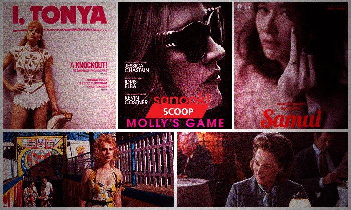 """หลบค่ะ! 5 หนัง """"ตัวแม่"""" แห่งเดือนกุมภาพันธ์ที่คนรัก """"การแสดง"""" ต้องไม่พลาด"""