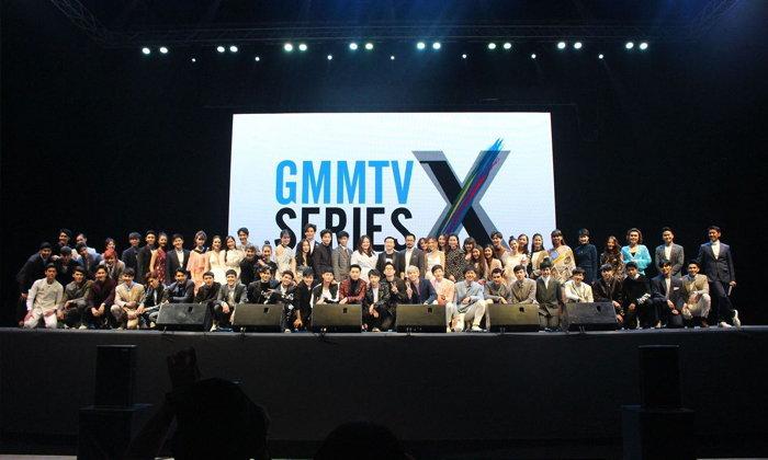 GMMTV SERIES X เปิดตัวซีรีส์สุดปังปี 2018 ทัพนักแสดงกว่า 80 ชีวิต