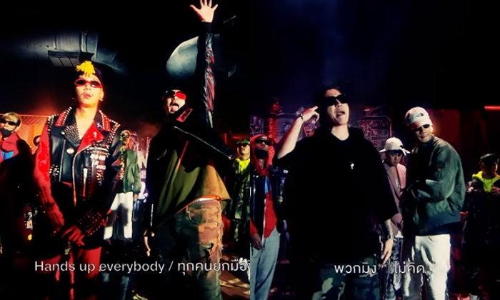 อย่างเดือด! ดาจิม-แจ๊ส & ป๊อก-เป้ ปล่อยเพลงทีมโปรดิวเซอร์ Show Me The Money Thailand