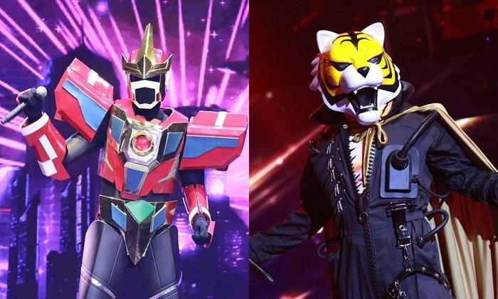 ถอดหน้ากาก เสือโคร่ง-หุ่นยนต์ เดากันแบบถูกทาง The Mask Singer 4