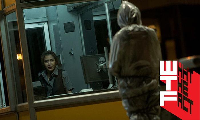 รีวิว ตีสาม After Shock ผีสยองฮา แรงบันดาลใจมาเต็ม