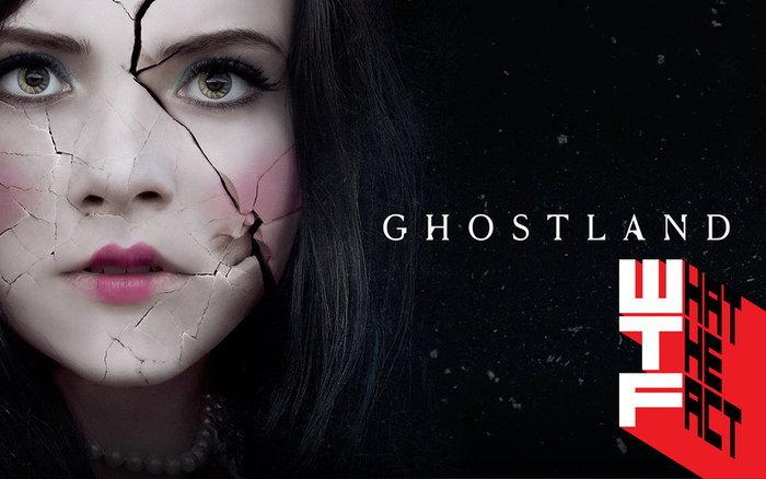 Incident In a Ghostland  อย่าตัดสินหนังจากตัวอย่างหนัง