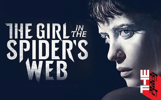 รีวิว The Girl in the Spiders Web จากแฮคเกอร์สาวกลายเป็นซูเปอร์ฮีโร่