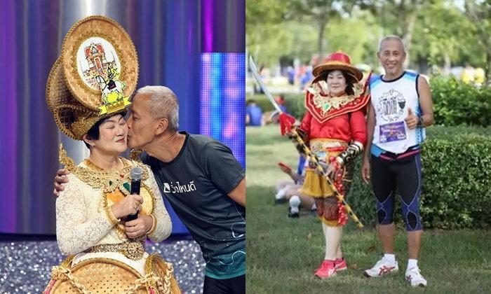 สูงวัยหัวใจแข็งแรง! คู่รักนักวิ่งวัย 60 กับมาราธอนพิชิตเบาหวาน Couple or Not?