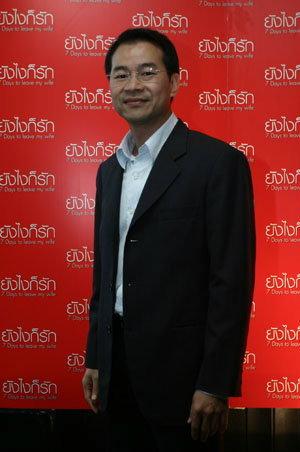 จาก 4 พลังรวมกันเป็นหนึ่ง บริษัทหังสนุกรุกธุรกิจหนังไทย
