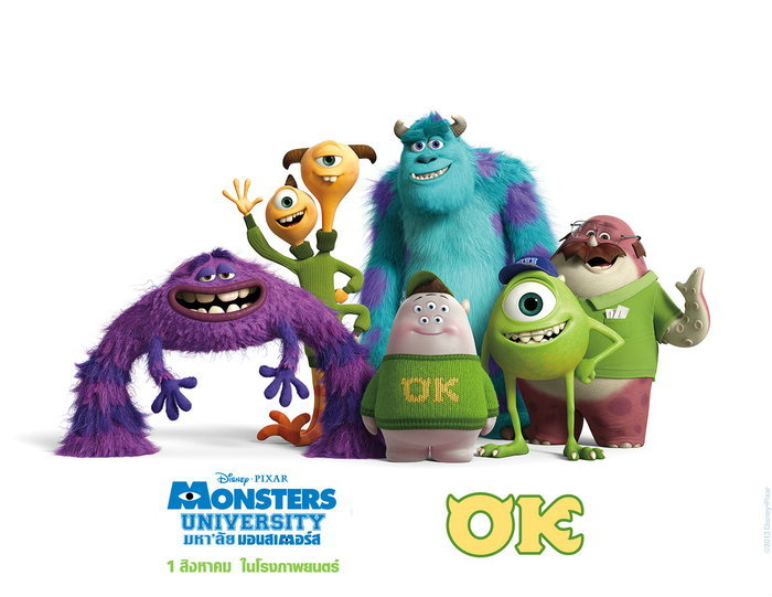 เผยภาพทีมแข่งหลอกในหนัง Monsters University