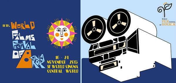 เทศกาลภาพยนตร์โลกแห่งกรุงเทพฯ ครั้งที่ 11 งานเทศกาลหนังดีๆ ที่ไม่ควรพลาด!