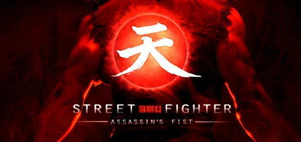 ริว VS เคน ในเบื้องหลังแรก Street Fighter: Assassin's Fist