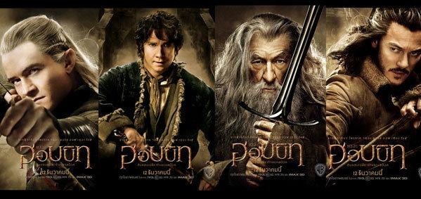 เปลี่ยนหน้าจอสมาร์ทโฟนเป็นภาพสวยๆ ตัวละครจาก The Hobbit ภาค 2