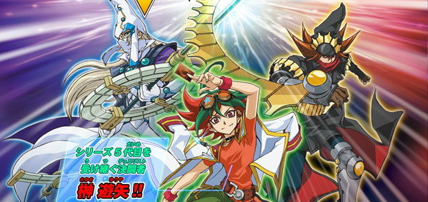 Yu-Gi-Oh! Arc-V ศึกการ์ดดูเอลแห่งตำนานภาคที่ 5