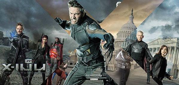 เปิดแล้ว เว็บไซต์ X-Men: Days of Future Past ภาคภาษาไทย