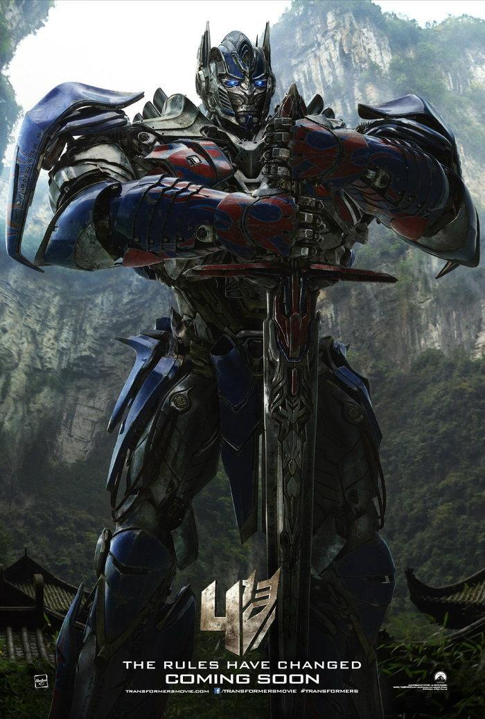 ทรานส์ฟอร์เมอร์ส 4 Transformers: Age of Extinction