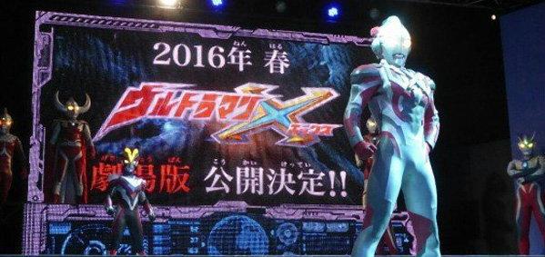 Ultraman X ประกาศสร้างภาคมูฟวี่ กำหนดฉายต้นปี 2016