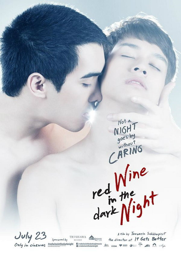 Red wine in the dark night คืนนั้น