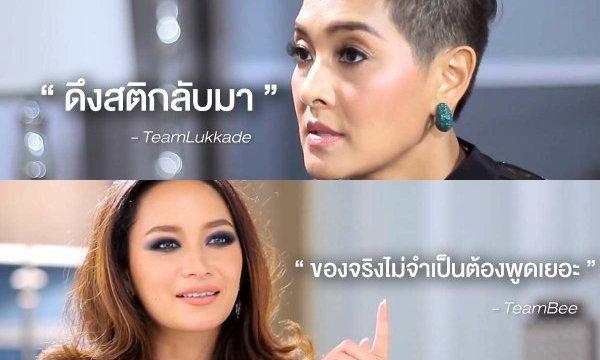 ทีมคริสไม่ได้ไปต่อ! วาทะเด็ด 3 เมนเทอร์ The face Thailand Season 2
