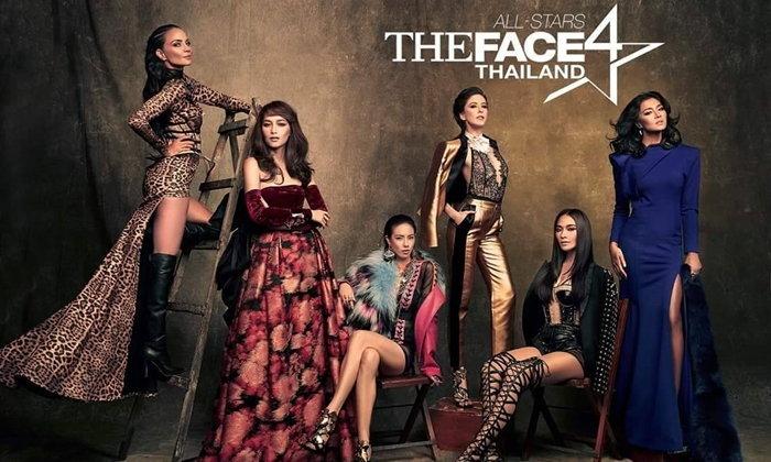 กันตนา เดินหน้าลุยรายการโทรทัศน์เต็มสูบ The Face Thailand 4 นำทัพ พร้อมรายการใหม่อีกเพียบ