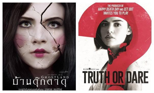 ขนลุกแน่ 2 หนังสยองขวัญวีคนี้ The Incident in a Ghostland และ Truth or Dare
