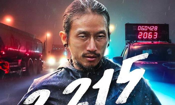 """ตัวอย่างหนัง """"2,215 เชื่อ บ้า กล้า ก้าว"""" ภาพยนตร์คลุกวงในตลอด 55 วันโครงการก้าวคนละก้าว"""