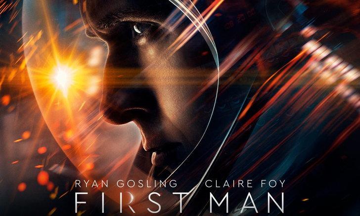 จาก La La Land สู่มนุษย์สุดเหงาคนแรกที่ขึ้นไปดวงจันทร์ใน First Man