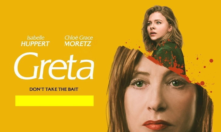 Greta มนุษย์ป้า บ้าและโรคจิต