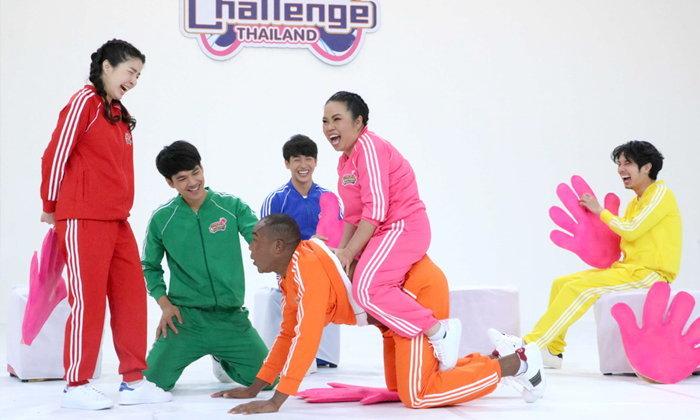 สุดฮา! Infinite Challenge Thailand รายการดังจากเกาหลี มาเป็นเวอร์ชั่นไทย!