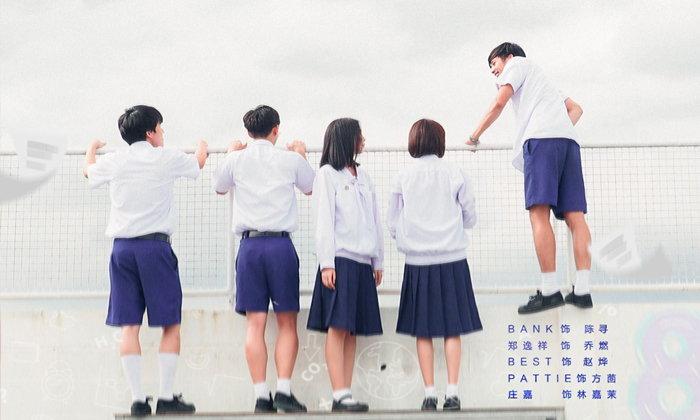 ครั้งแรกของนวนิยายจีนชื่อดังที่มาสร้างเป็นละครไทย Fleet of Time กาลครั้งหนึ่ง รักของเรา