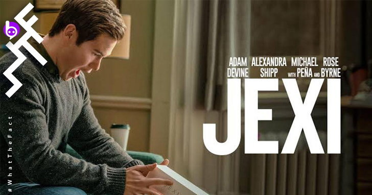 [รีวิว] JEXI: HER ในแบบฉบับคอมเมดี้