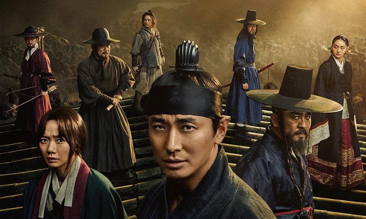 ศึกนองเลือดกำลังจะเกิดขึ้นอีกครั้งใน Kingdom ซีซัน 2