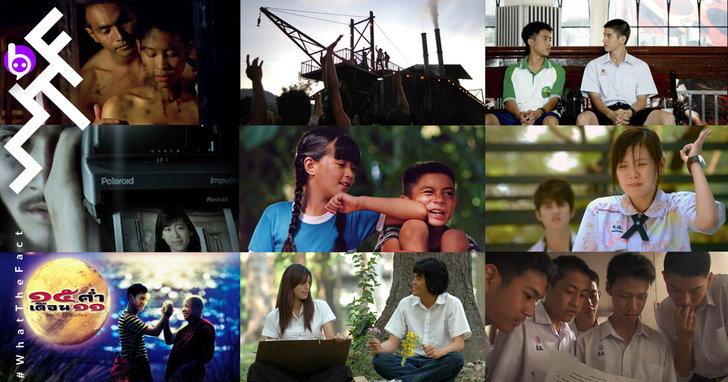 """ใครว่าหนังไทยห่วย! มัดรวมหนังไทย """"โคตรดี"""" ตลอด 20 ปีที่ดูได้แล้วบน Netflix"""