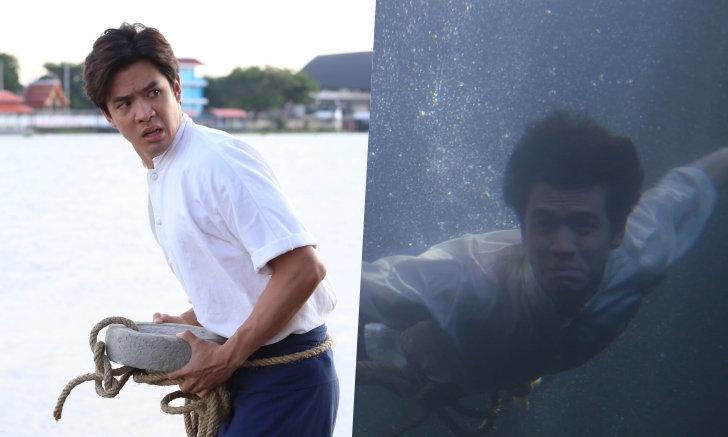 """""""ฟิล์ม"""" สปิริตเกินร้อย กระโดดแม่น้ำ หวังทะลุกลับโลกปัจจุบัน """"รักแลกภพ"""""""