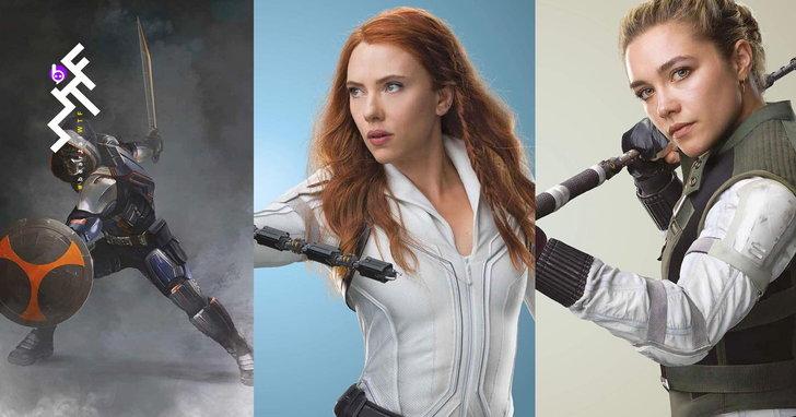 ผู้กำกับยืนยัน Black Widow ไม่ใช่หนังต้นกำเนิด Natasha แต่เป็น Yelena ต่างหาก และอาจเชื่อมโยงตัวร้าย Iron Man 3