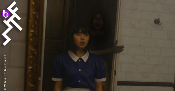 [รีวิว] The Maid สาวลับใช้ - ผี ชนชั้น และการก้าวข้ามแนวหนังที่คุ้นเคย