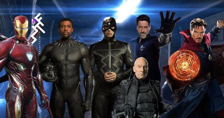 Marvel อาจซุ่มพัฒนาหนังเหล่าฮีโร่ที่มารวมตัวแบบลับๆ Illuminati อยู่ในเวลานี้