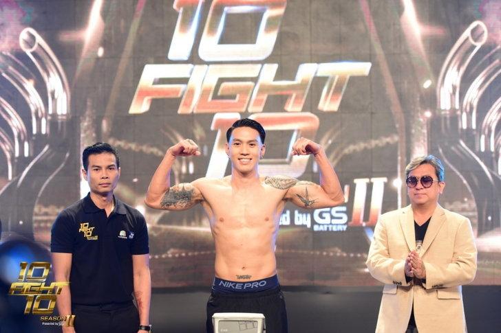 เจ๋ง-ลีซอ 10 Fight 10 ซีซั่น 2