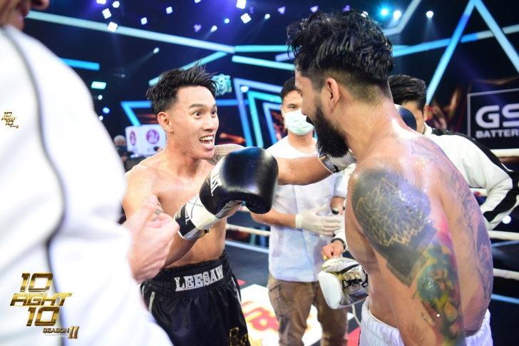 10 fight 10 ซีซั่น 2 เจ๋ง vs ลีซอ