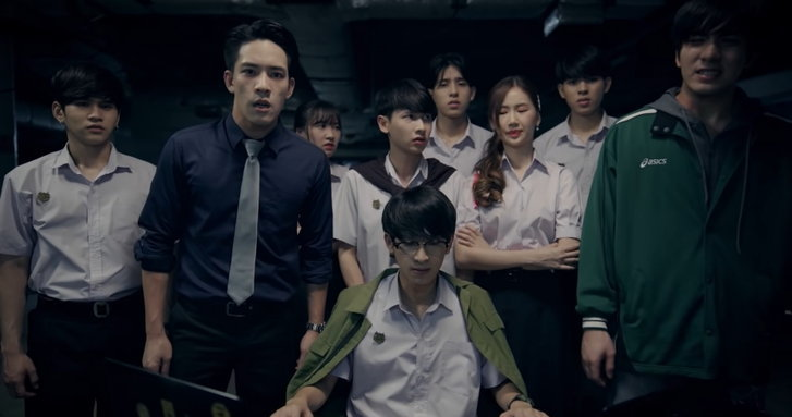The Gifted Graduation ตอนจบ