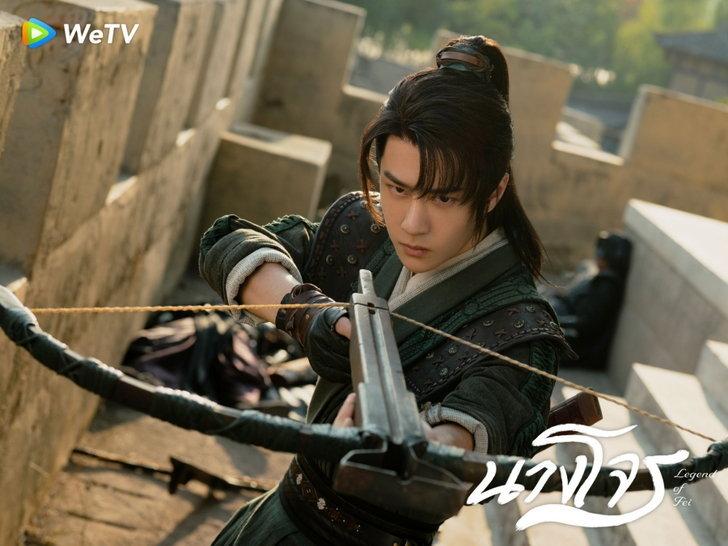 นางโจร (Legend of Fei)