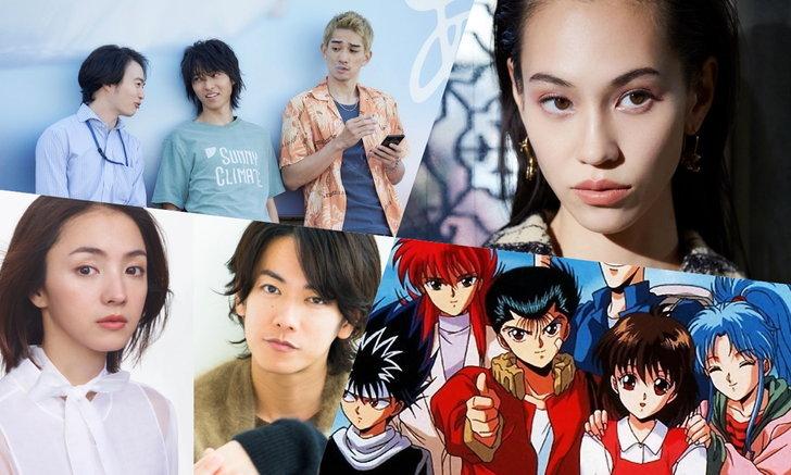 น่าดูมาก! Netflix ประกาศรายชื่อออริจินัลคอนเทนต์จากญี่ปุ่น ปี 2021- 2022