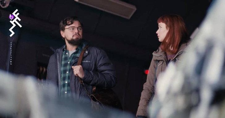 เผยโฉมแรกของ Don't Look Up ที่ Leonardo จะปะทะฝีมือกับ Jennifer Lawrence ในหนังโลกแตก