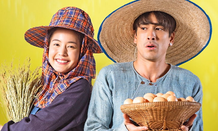 เรื่องย่อละคร มนต์รักหนองผักกะแยง ละครช่อง3
