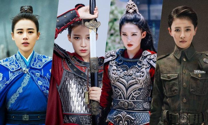 """5 นางเอกซีรีส์จีนหน้าหวานสายสตรอง รับบท """"แม่ทัพ-นักฆ่า-ทหาร"""" ไม่น้อยหน้าผู้ชาย!"""