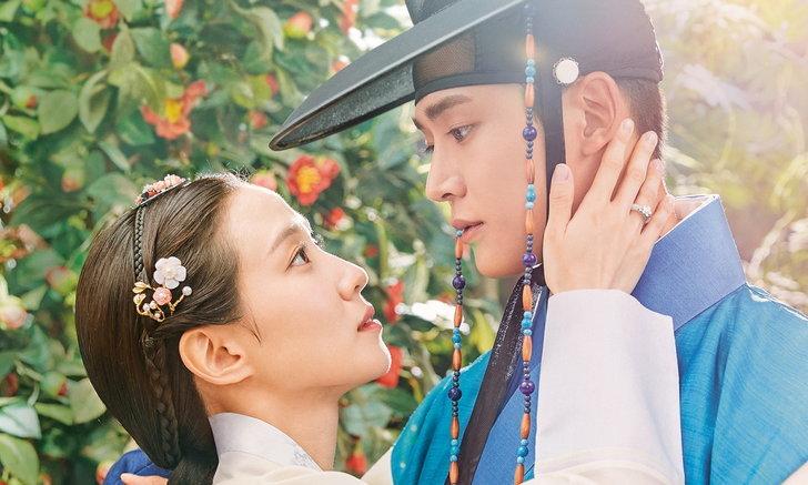 ซีรีส์เกาหลีเรื่องใหม่ The King's Affection (ราชันผู้งดงาม) เผยตัวอย่างแรกหวานละมุน