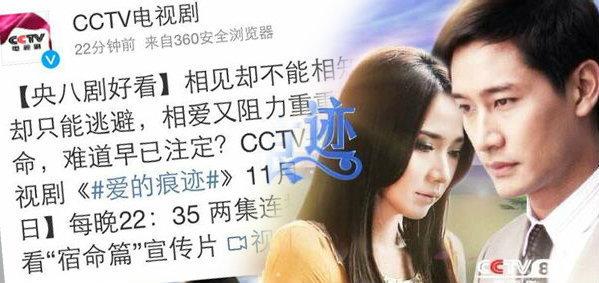 """โกอินเตอร์! อั้ม-ป้อง ทีเซอร์ตัวอย่าง """"ในรอยรัก"""" พากษ์ภาษาจีน"""
